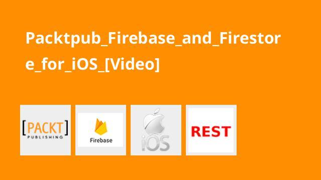 آموزشFirebase و Firestore برای iOS